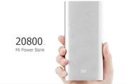 Xiaomi Mi Power Bank 20800 mah