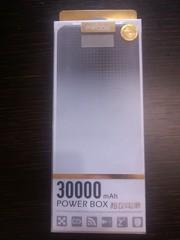 PowerBank 30000mah Повер Банк